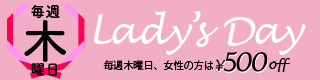 guide_lady-img